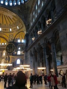 Hagia Sofia Istanbul Interior